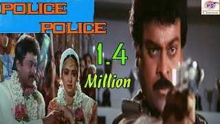 Telugu Super Star Chiranjeevi In Police Police Tamil Dubbed Full Movie-Tamil Mega Hit Movies