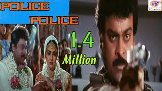 போலீஸ் போலீஸ் || Police Police|| சிரஞ்சீவி நடித்த ஆக்சன் திரைப்படம்Tamil Dubbed Full Movie