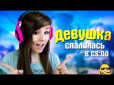 Веселый школьник CS:GO #1 » Видео приколы на ютубе онлайн