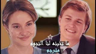 you-re-the-reason---the-fault-in-our-stars