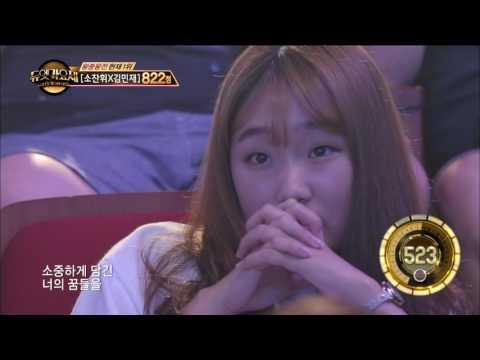 【TVPP】 Sandeul(B1A4) - Jasmine Flower, 산들(B1A4) - 말리꽃 @ Duet Song Festival
