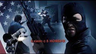 Деньги: Американская мечта (2015). Трейлер на русском HD.