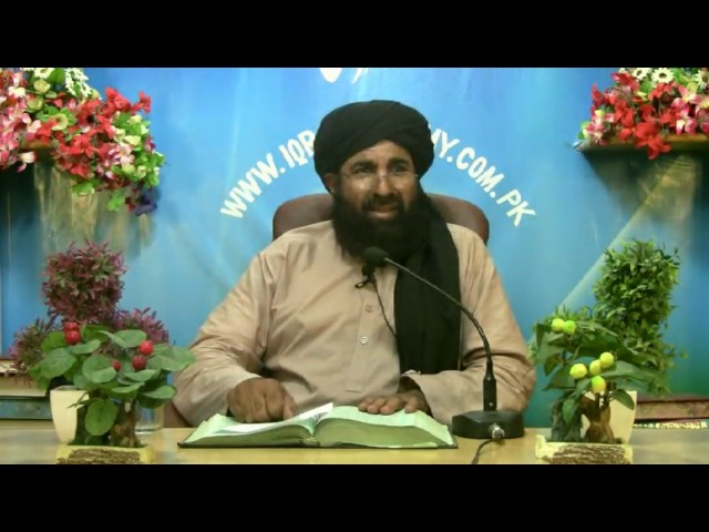 Mushriko ka Aetamad Namnehad Aur Khud Sakhta Khudao per. Surrah Al A raf Ayat 197,198