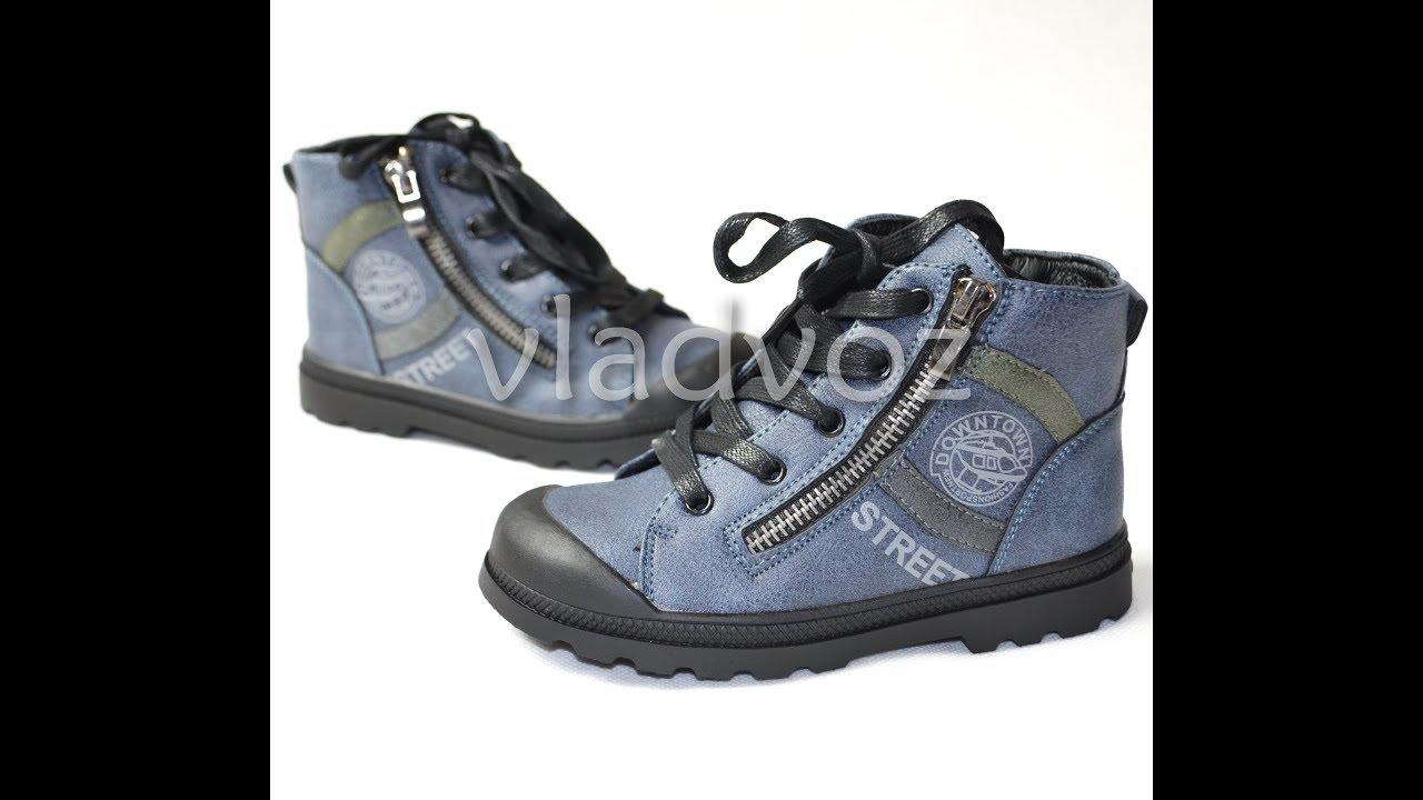 Ботинки для мальчиков по количеству и разнообразие не уступают мужской обуви и в зависимости от материалов могут использоваться в осенние холода и сильные морозы. По дизайну и «сезонности» различают ботинки 4 типов: демисезонные — утеплённые модели и тимберленды из натуральной и.