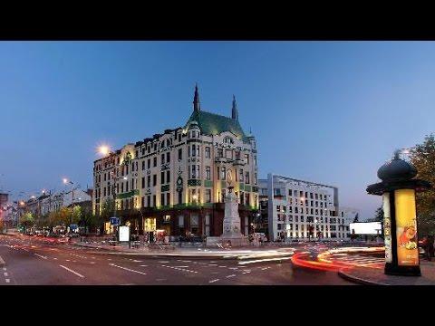 Belgrade Serbia 2016