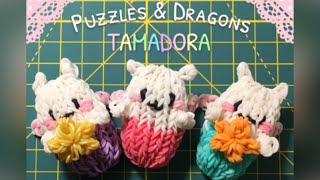 PUZZLES & DRAGONS PAZUDORA TAMADORA Rainbow Loom Egg Dragon Kawaii Charm レインボールーム パズドラ
