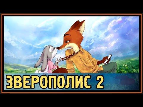 Серебряный конь - смотреть онлайн мультфильм бесплатно все