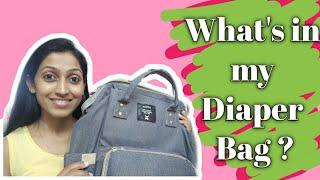 What's in my Diaper Bag ? | क्या हैं मेरी डायपर बैग में ? || Mammaas world