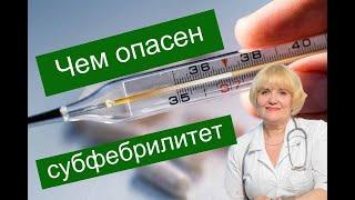 видео Болит желудок и живот и температура 37-38 причины и лечение