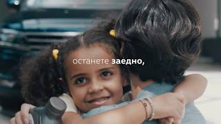 Stay Original_Volkswagen Оригинални резервни части_Summer 2020