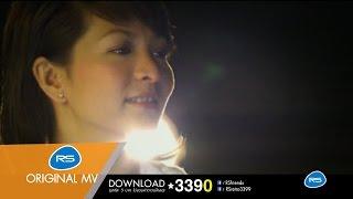 จันทร์ในใจ : Fourth | โฟร์ท | Official MV