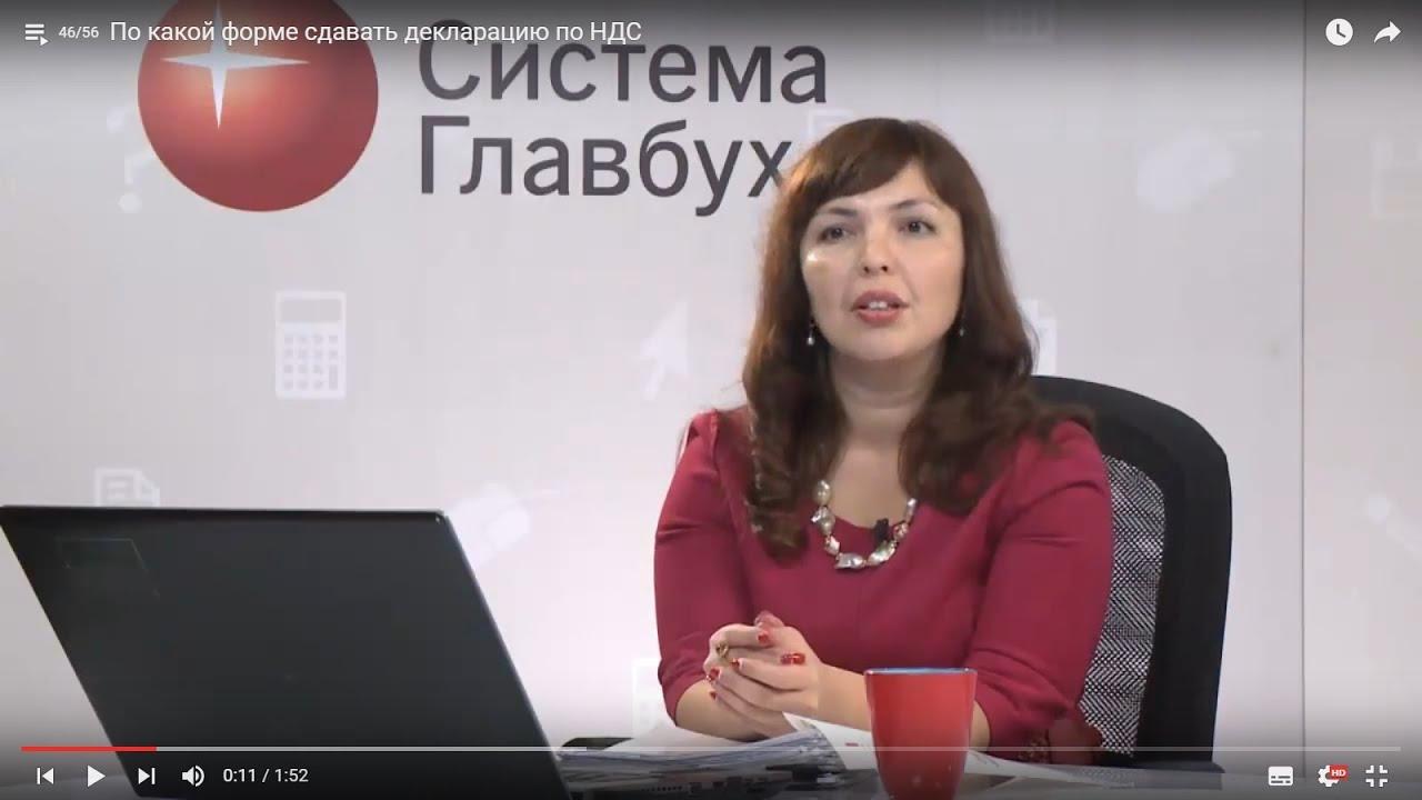 Девочка Главбух» от Стаса Костюшкина и dj Groove - YouTube