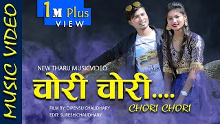 Chori Chori   New Tharu Song 2020   By Annu Chaudahry, Bikash   Ft.Kep Chaudahry & Susmita Mahato
