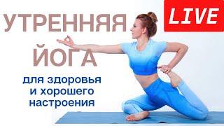 Йога для здоровья на все тело