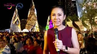 "LIVE  งาน ""AMAZING THAILAND COUNTDOWN 2019"" ณ บริเวณ River Park ICONSIAM"