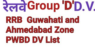 RRB Group D Guwahati  and Ahmedabad Zone PWBD D.V. Date  and Admit card thumbnail