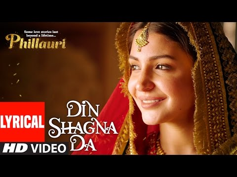 Din聽Shagna聽Da Lyrical Video  | Phillauri | Anushka Sharma, Diljit Dosanjh | Jasleen Royal