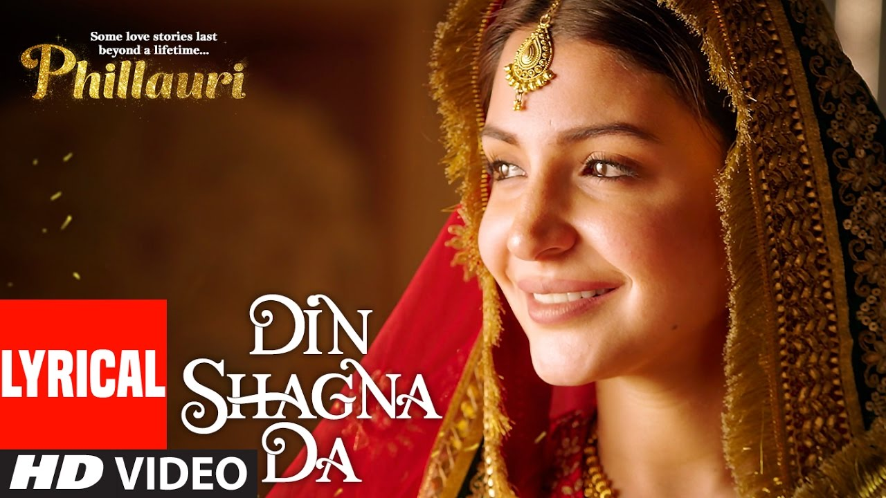 Din Shagna Da Lyrical Video  | Phillauri | Anushka Sharma, Diljit Dosanjh | Jasleen Royal #1