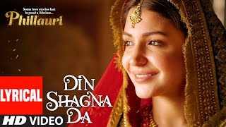 Din Shagna Da Lyrical Video  | Phillauri | Anushka Sharma, Diljit Dosanjh | Jasleen Royal