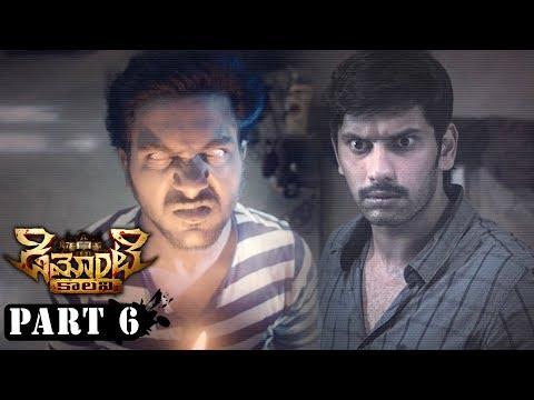 Demonte Colony Telugu Full Movie Part 6 -...