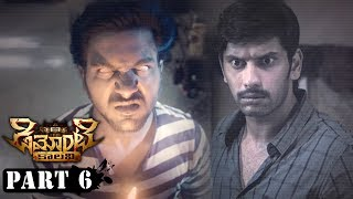 Demonte Colony Full Movie Part 6 || Latest Telugu Movies || Arulnithi, Ramesh Thilak