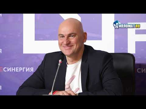 Synergy Global Forum 2019. Радислав Гандапас