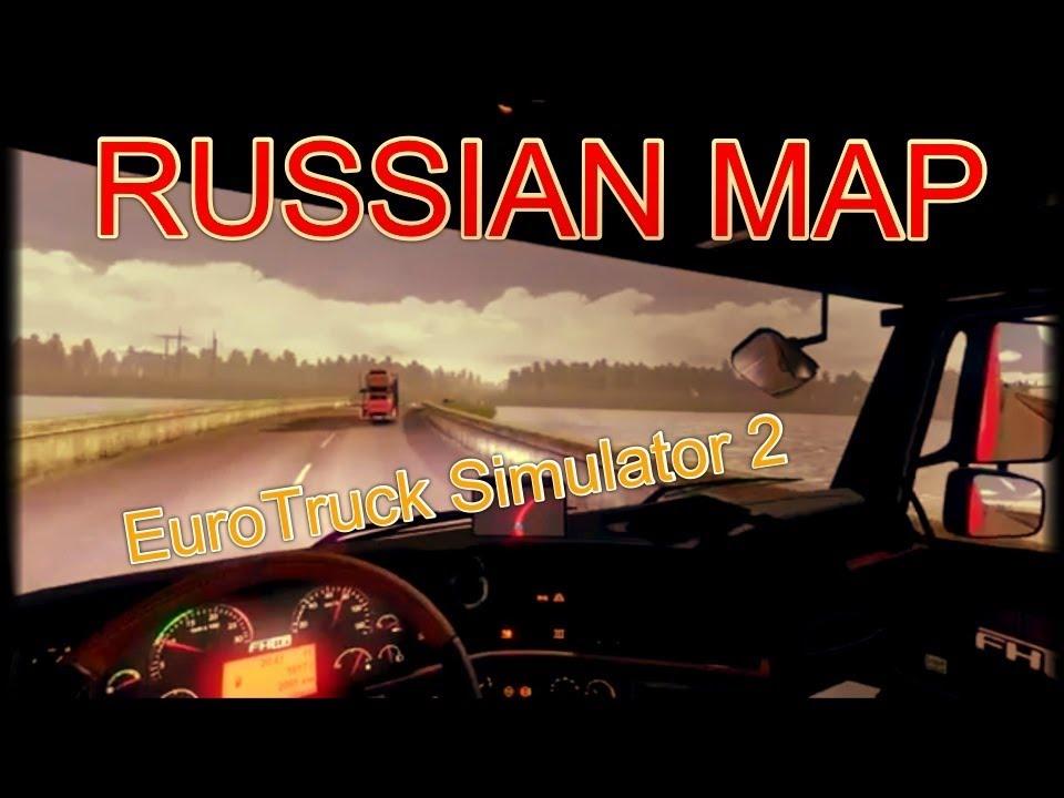 скачать игру руссиан трек симулятор 2 - фото 7