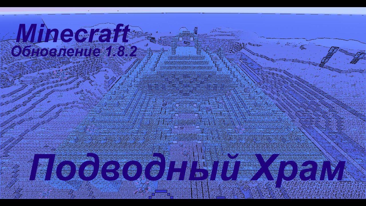 Как найти данж в Minecraft видео :: WikiBit.me