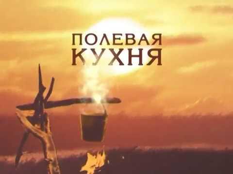 'Улахан мунха'. Выпуск 141. Эфир от 19.11.13.