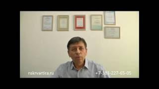 Услуги риэлтора в Новосибирске. Сколько и за что платить.