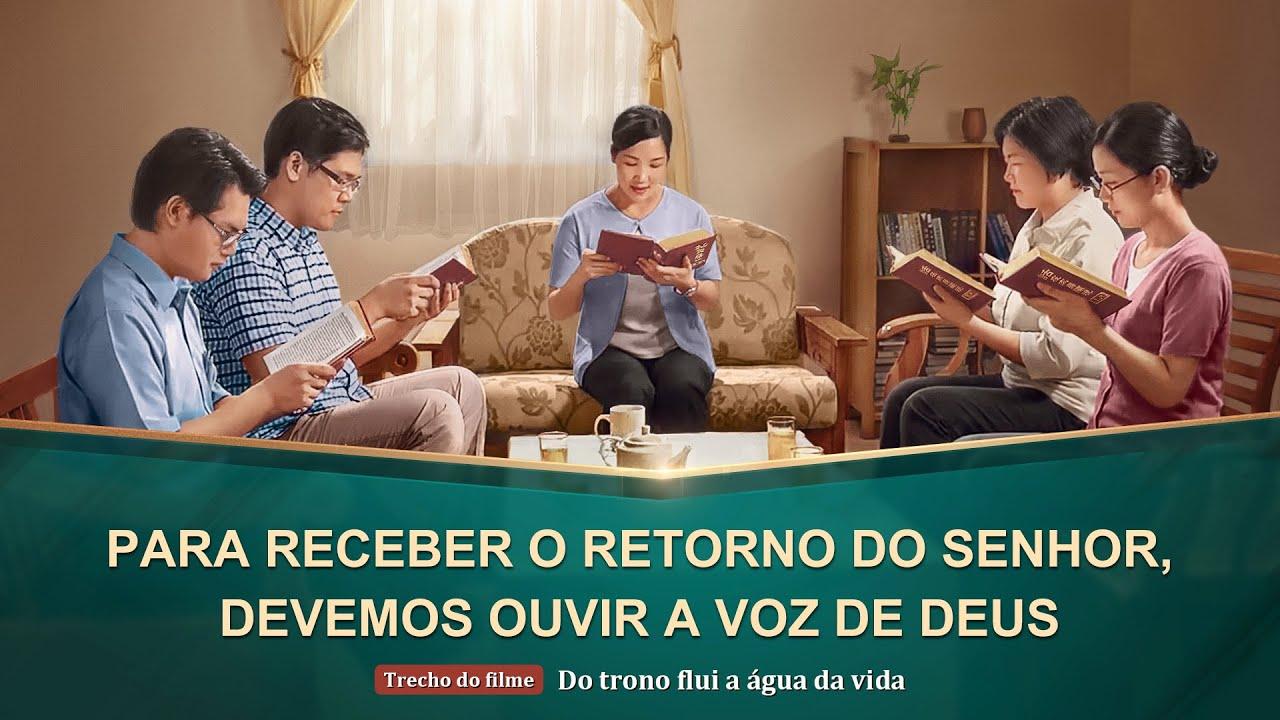 """Filme evangélico """"Do trono flui a água da vida"""" Trecho 3 – Para estudar o retorno do Senhor, devemos ouvir a voz de Deus"""
