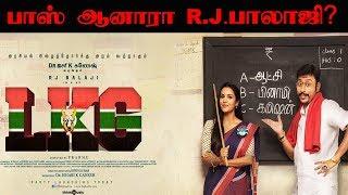 LKG Movie Review | RJ.Balaji | Priya Anand | Nanjil Sampath