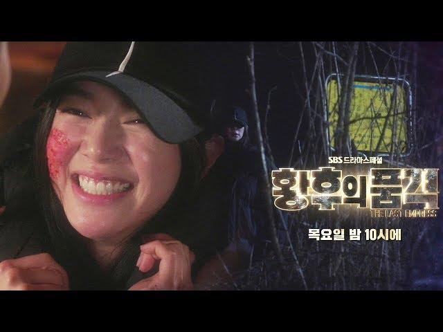 Review: The Last Empress, Drama Korea soal Kerajaan yang Penuh