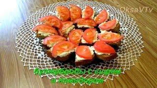бутерброды с сыром и помидором. sandwiches with cheese and tomato.