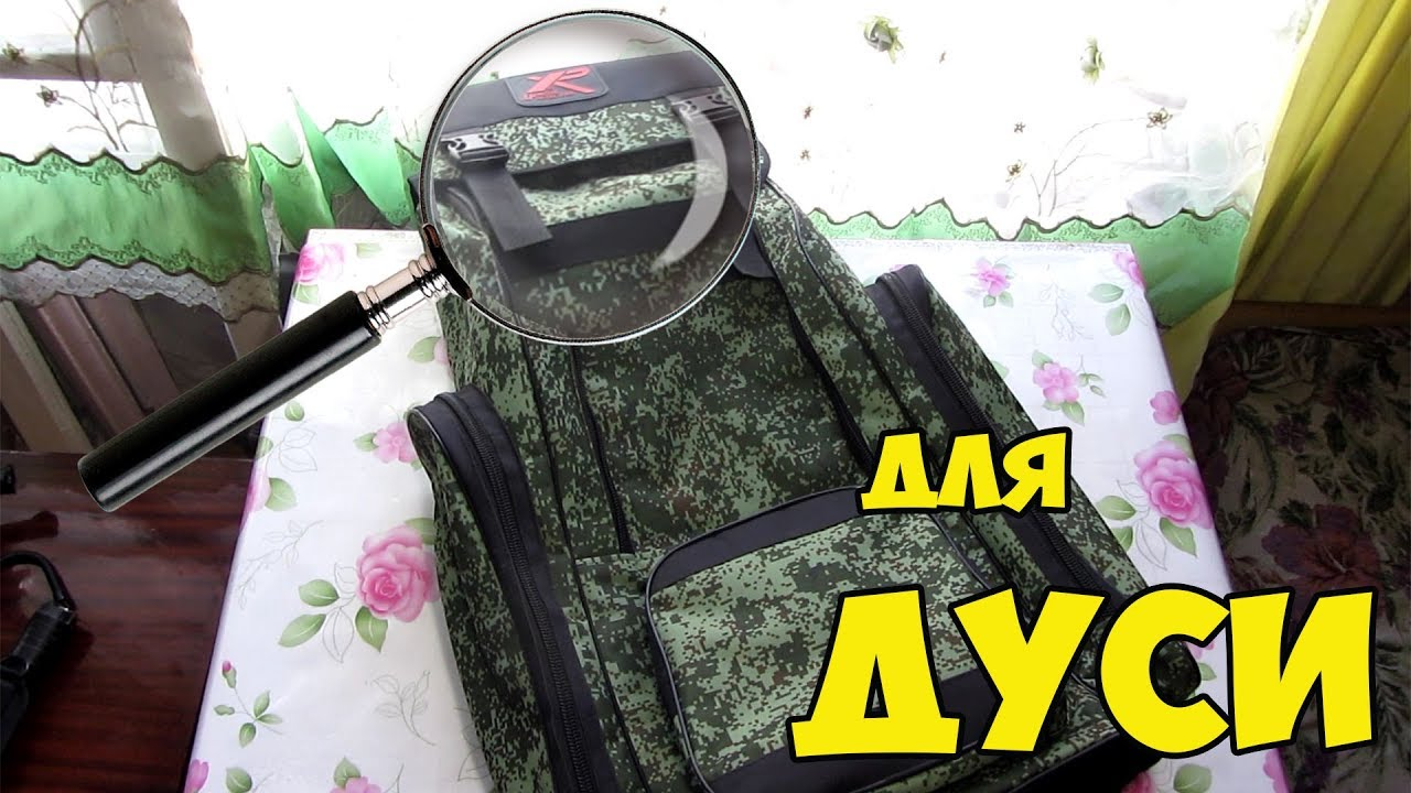 Металлоискатель xp deus 28 rc с катушкой 28 см – купить на ➦ rozetka. Ua. ☎: (044) 537-02-22, 0 (800) 303-344. Оперативная доставка ✈ гарантия.