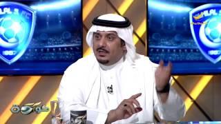 الأمير نواف بن سعد يتحدث عن ياسر القحطاني ومحمد الشلهوب