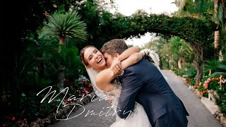 Maria & Dmitry. Beautiful wedding at Villa Tiberio, Marbella, Malaga