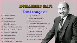 Best Of Mohammad Rafi Hit Songs | Old Hindi Superhit Songs | Evergreen Classic Songs