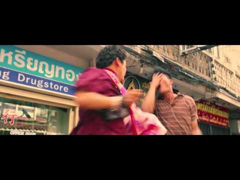 Detective Chinatown trailer 唐人街探案 预告 有上映日期