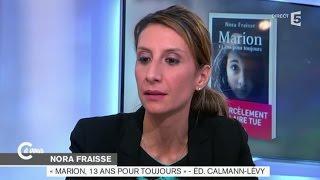 Harcélement scolaire, le témoignage bouleversant d'une maman - C à vous - 22/01/2015