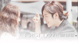 First Love - Love Rain OST