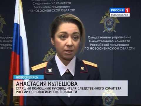Таксиста-маньяка задержали в Новосибирске