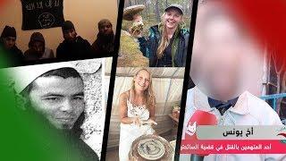 أخ متهم في جريمة الحوز: شقيقي يستحق الإعدام .. والناس قهروني بخوك دار