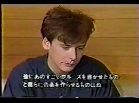 The Jesus and Mary Chain - Interview with Jim 1987