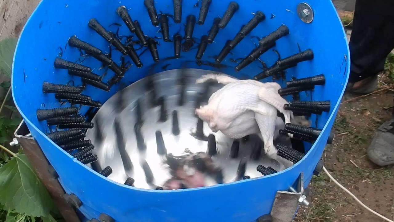 перосъемная машина