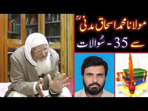 35-Questions With Maulana ISHAQ Madani رحمہ اللہ (By Mujahid Sami Bhai, Recorded On 28-Jan-2013)