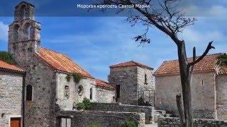 Самые популярные достопримечательности Черногории(, 2016-04-19T07:20:42.000Z)