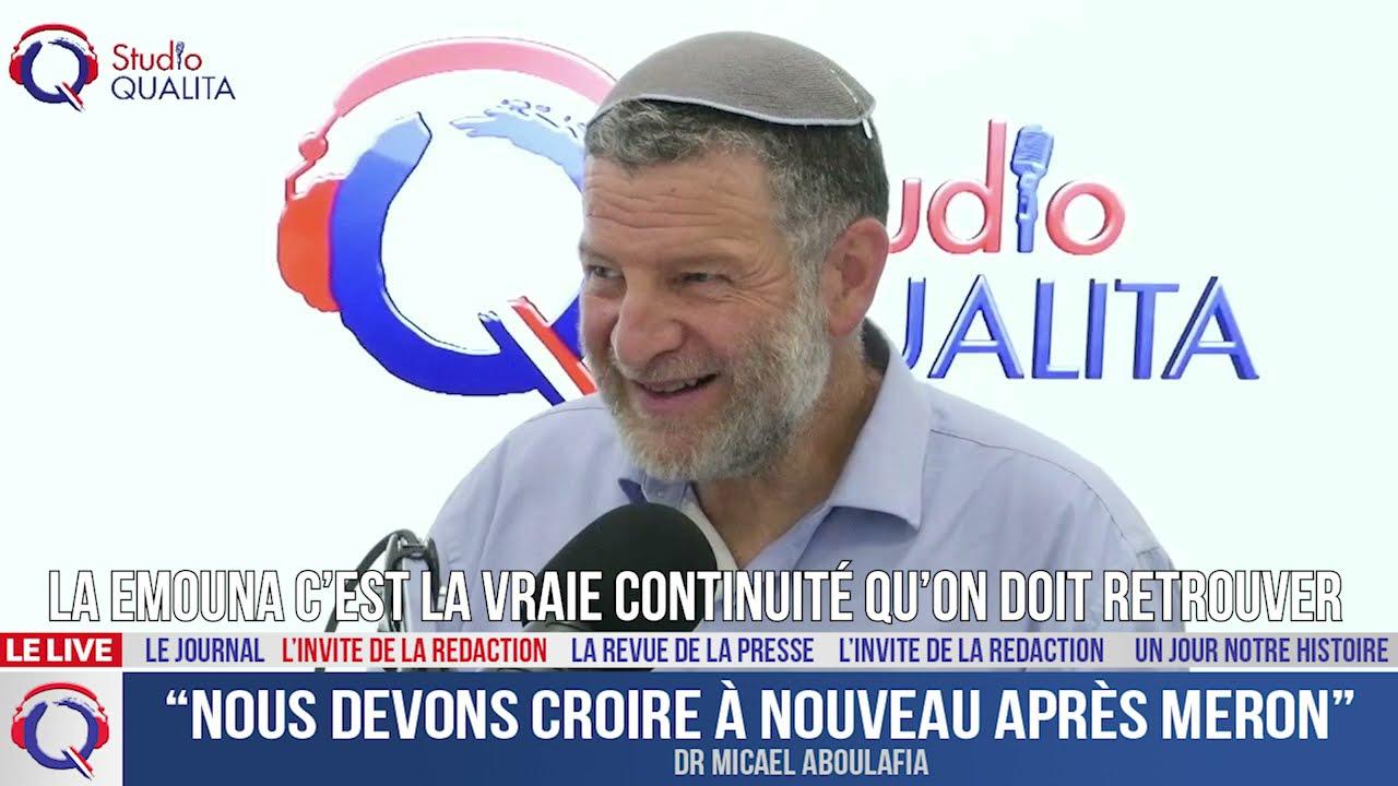 """""""Nous devons croire à nouveau après Meron"""" - L'invité du 7 mai 2021"""