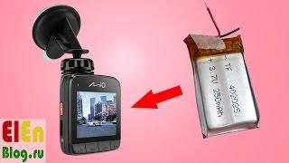 Аккумулятор для видеорегистратора mio 338