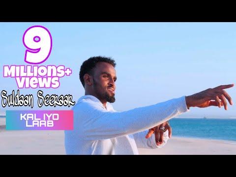 SULDAN SEERAAR | KAL IYO LAAB | OFFICIAL MUSIC VIDEO 2019